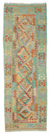 Tapis Kilim Afghan Old style ABCK1115