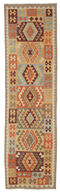 Kilim Afghan Old style carpet ABCK1033