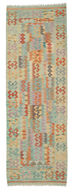 Tapis Kilim Afghan Old style ABCK1128