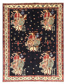 Afshar carpet EXZS460